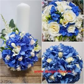 Pachet nunta hortensie albastra
